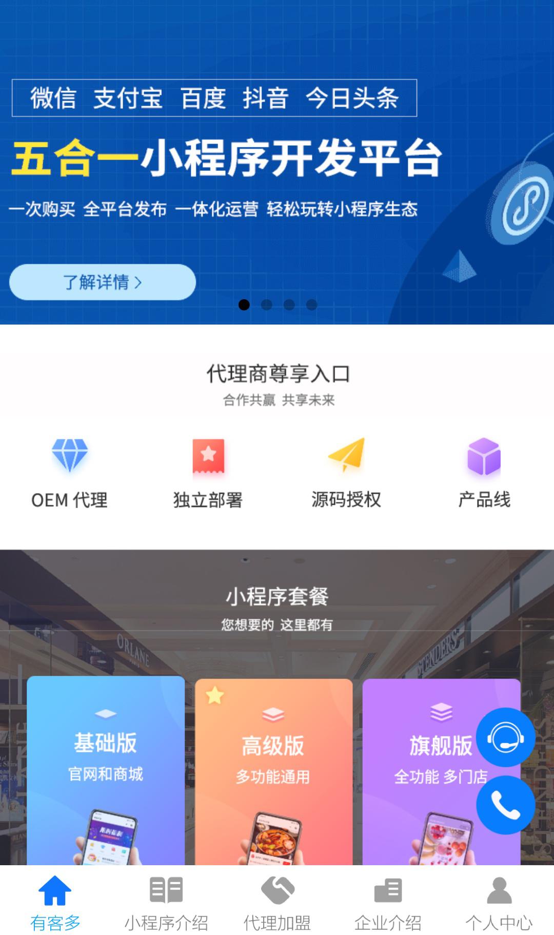 微信電競酒店